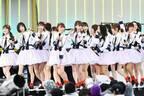 NGT48、チーム解散後初ステージで笑顔 卒業発表の山口らは欠席