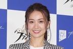 大島優子、指原莉乃の卒業を祝福「素敵な終わりと始まりだね」