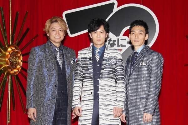 稲垣吾郎、SMAPとしてやってきたことは宝! 草なぎ&香取と令和へ意気込み