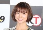 玄米婚の篠田麻里子、高橋みなみの結婚祝福「気難しい猫婚かな」