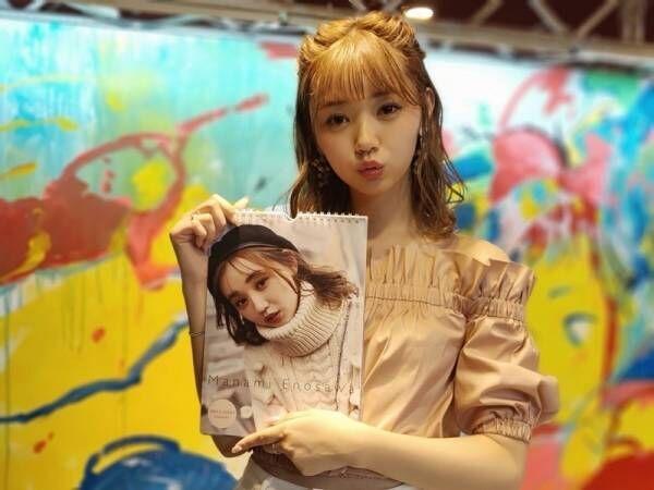 モデルの江野沢愛美、映画・バラエティにも意欲「フィールドを広げられたら」