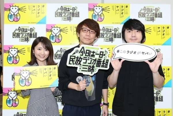 三四郎、大型ラジオ特番で漫才披露 アルピー&霜降りとのトークも