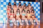 【写真51枚】ミスマガジン2019、ファイナリスト16人が水着姿を披露【動画有り】