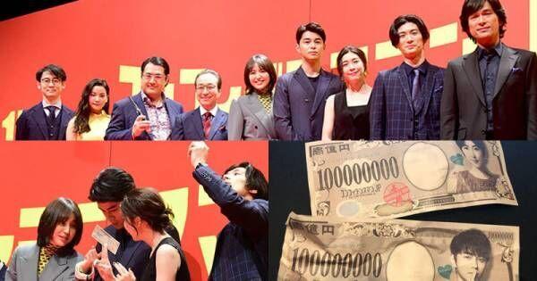 長澤まさみの紙幣が舞い散り、観客歓声! 竹内結子は空中キャッチ