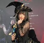 宇垣美里、妖艶な魔女コスにご満悦「人間ども魅了してやる」