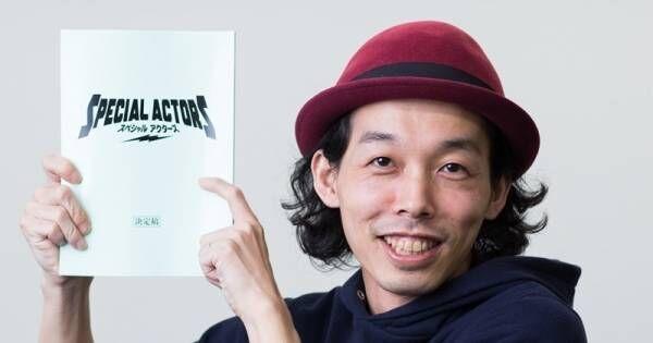 『カメ止め』上田監督、長編第2弾のプレッシャー告白「大スランプ」