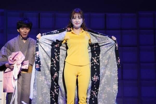 菊地亜美、浴衣から生着替え! ボディラインくっきり『キル・ビル』衣装へ