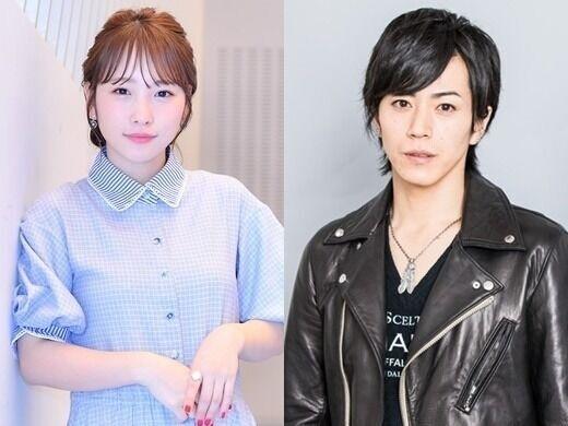 川栄李奈、廣瀬智紀と結婚 妊娠も発表、年内出産予定