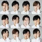 劇団番町ボーイズ☆NEXT、新選組に! 『壬生狼ヤングゼネレーション』舞台化