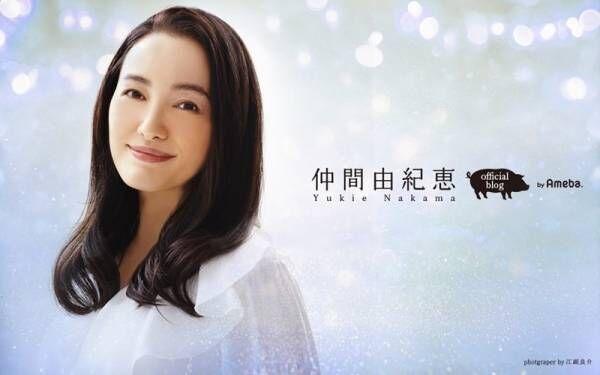 仲間由紀恵がブログ開設「お気楽にお越しくださいませ」