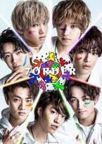 安井謙太郎、真田佑馬ら7人が7ORDER project始動! 舞台決定