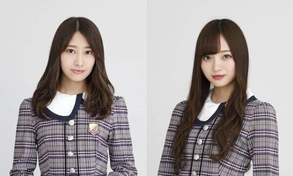 乃木坂46・桜井玲香&梅澤美波、TBSラジオ3番組に出演決定