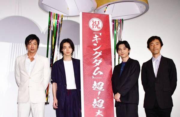 山崎賢人、映画『キングダム』の大ヒットに感無量「本当に夢のよう」