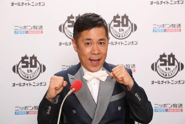 五木ひろしら、『岡村隆史のオールナイトニッポン歌謡祭』に出演決定