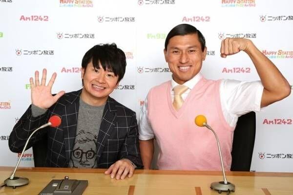上田晋也、『オードリーのオールナイトニッポン』にゲスト出演決定