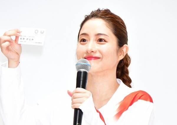石原さとみ、東京2020アンバサダー就任 初の名刺作成で「もう300枚配った」