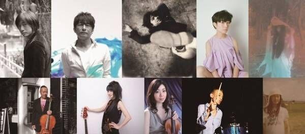 櫻井和寿&宮本浩次ら、『Reborn-Art Festival』音楽イベントに出演