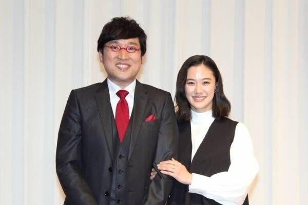 """山里亮太、婚姻届は""""東京の隣の県""""で提出! 詐欺を疑われるハプニングも"""