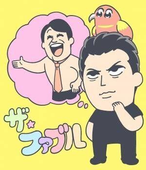 『ポプテピピック』大川ぶくぶ、映画『ザ・ファブル』とコラボイラスト