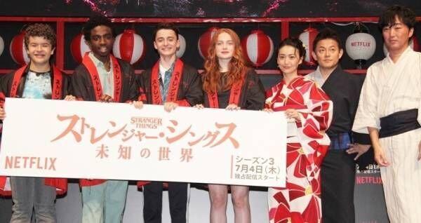 大島優子、『ストレンジャー・シングス』キャスト陣との対面に大感激