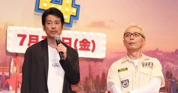 唐沢寿明、3世代で楽しめる『トイ・ストーリー』は「サザン状態」