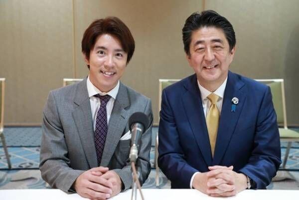 関ジャニ村上信五、安倍首相にインタビュー取材 - 直球質問も
