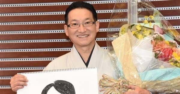 春風亭昇太、還暦目前の結婚「第一発見者みたいな人が必要」