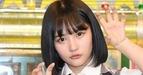 AKB矢作萌夏、虚偽拡散者からの謝罪を報告「何かがその人たちを不快に」