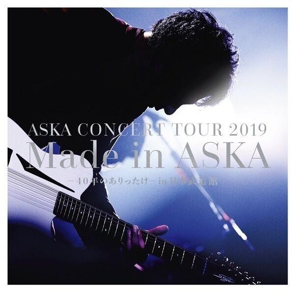 「ASKA CONCERT TOUR 2019」e-onkyo musicでハイレゾ音源を独占配信