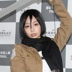 宇垣美里、『進撃の巨人』ミカサのコスプレ披露「巨人を駆逐していきたい」