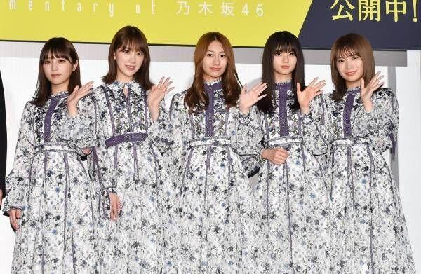 乃木坂46秋元真夏、生田絵梨花への愛を語る「付き合っているのかな」と錯覚