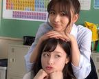 橋本環奈&岡崎紗絵、制服で仲良しショット! 『0キス』親友役に