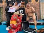 """うしろシティ金子、『星のギガボディ』で""""世界選手権""""優勝を語る"""