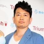 吉本興業、宮迫博之との契約解消を発表「重大な支障が生じた」