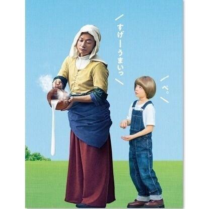 香取慎吾、名画「牛乳を注ぐ女」の女性に!「まさか自分が…」