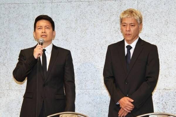 宮迫博之、田村亮と謝罪会見「全責任は僕にあります」