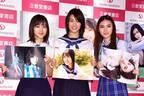 松風理咲、竹内愛紗、長見玲亜が写真集を同時リリース! 貴重な水着姿も披露