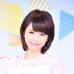 釈由美子と事務所、「ブチ切れ独立」否定も給与過小見積もりは「事実」