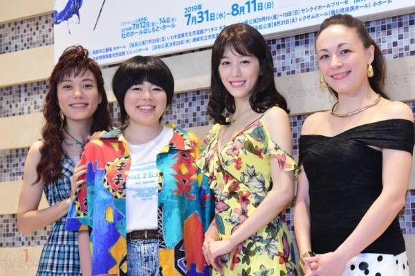 ブルゾンちえみ、薄メイクで挑む女優姿を鈴木杏が絶賛も「with B連絡ない」