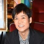 名倉潤がうつ病で休養、妻・渡辺満里奈と原田泰造&堀内健の思い