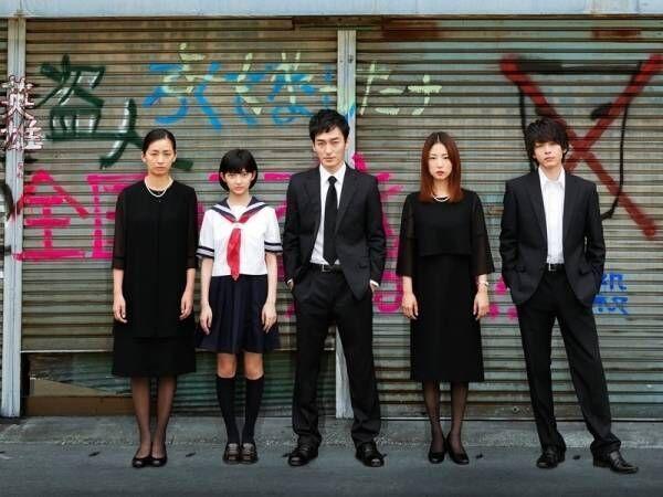 新井浩文被告出演、草なぎ剛主演『台風家族』9月6日公開決定 再編集せず