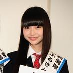 NGT48再始動、支配人「大きな一歩」 荻野由佳「全てがドキドキワクワク」