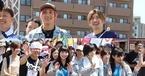 EXIT、NMB48、ゆりやんらに歓声! 北海道でウォーキングイベント