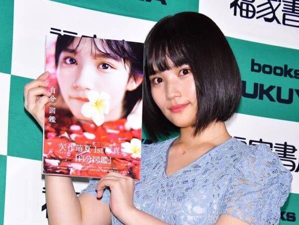 AKB48の矢作萌夏、花風呂の入浴ショット「頑張っちゃった」