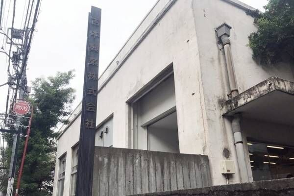 吉本興業、HGら11人の謹慎処分を19日に解除「活動再開後も社会貢献活動」