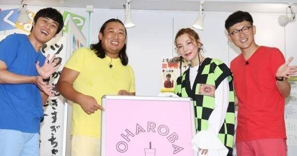 仲里依紗、家族でロバートの大ファン「息子も」 下ネタにも笑顔