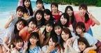 日向坂1st写真集9.5万部で1位! 小坂菜緒&佐々木久美、喜びのコメント