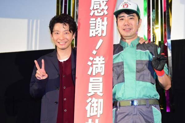星野源、藤井隆の引っ越し作業員キャラに全身で喜び 「最高だよ、隆…」