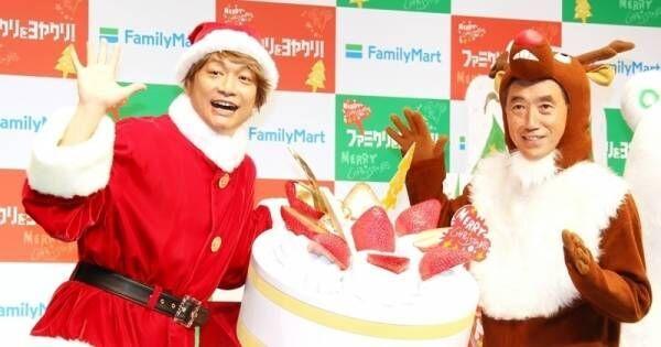 香取慎吾、ファミマ社長のトナカイ姿に驚き「まさか社長が…」