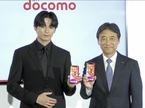 新田真剣佑、「iPhone11」発売イベントに登場 動画視聴内容の追求に照れ笑い【動画付き】